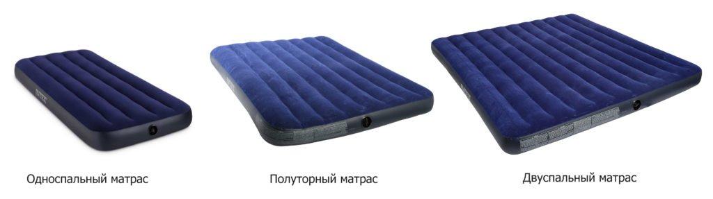 как выбрать надувной матрас для сна: односпальный, полуторный и двуспальный