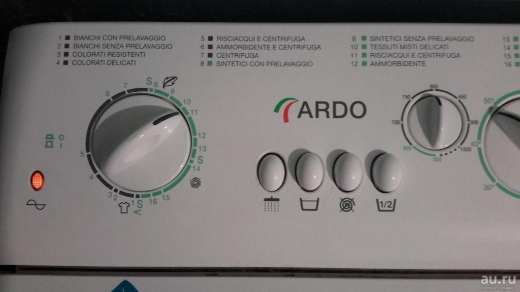 Вертикальная стиральная машина Ardo