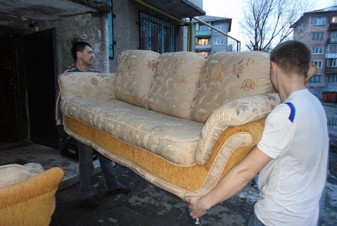 Вынести диван на мороз